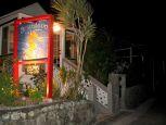 Brigadoon Restaurant Night Saba Dutch Caribbean