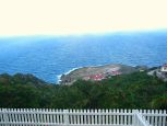 Saba Airport Dutch Caribbean